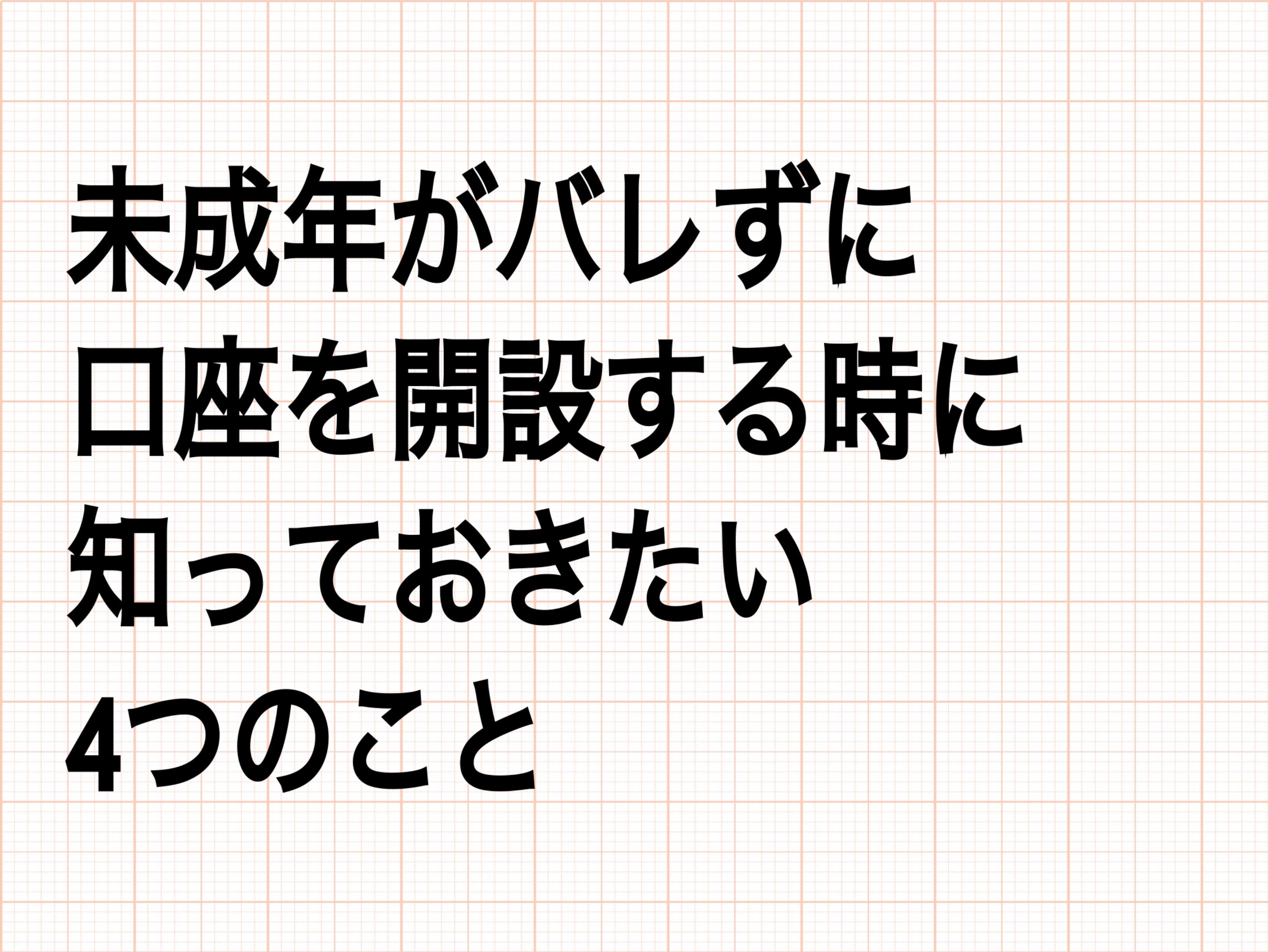 f:id:tai_pointsite_netbusiness:20170625234924j:image