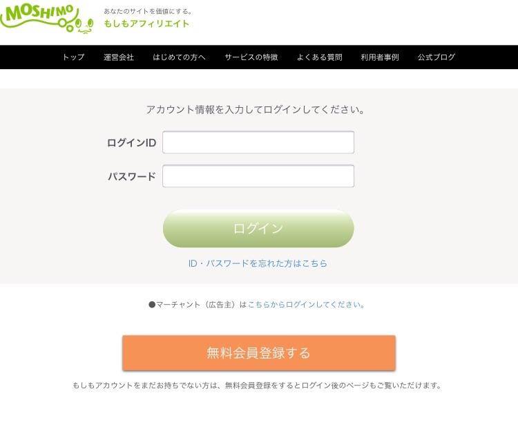 f:id:tai_pointsite_netbusiness:20170629195833j:image