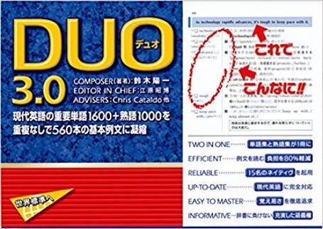 f:id:tai_pointsite_netbusiness:20170714162221j:image