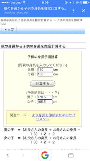 f:id:taiaka:20160916080929p:image