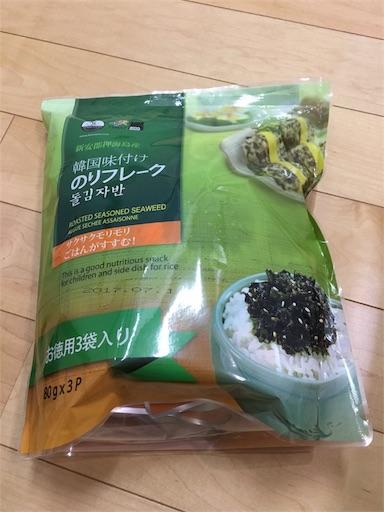 f:id:taiaka:20161110090802j:image