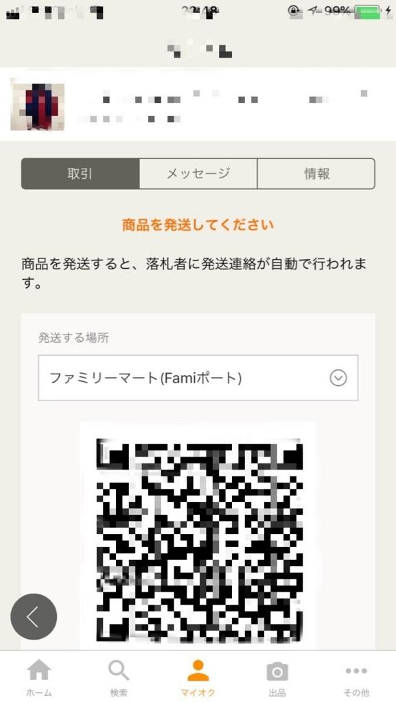 f:id:taibenjaminkuzuhara:20180806224955j:plain