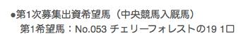f:id:taichan-papa:20200626161257p:plain