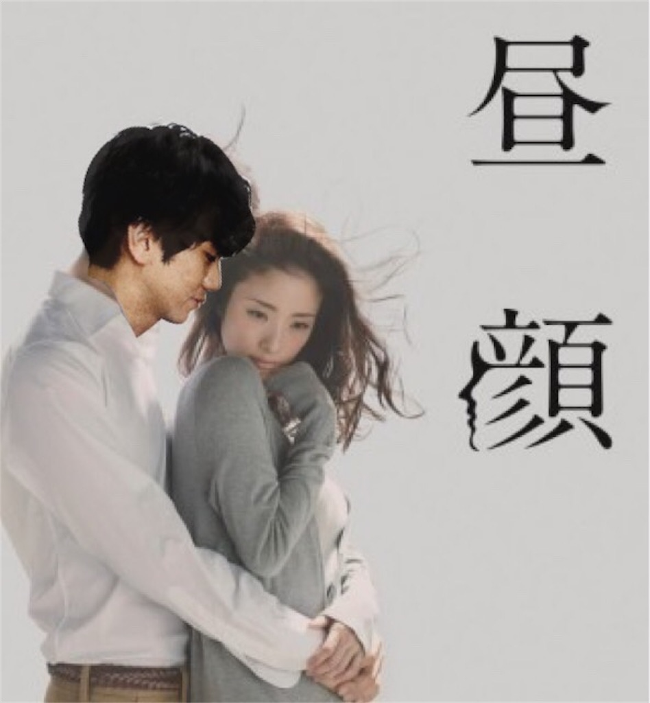 f:id:taichechan_kawaii:20200424233808j:image
