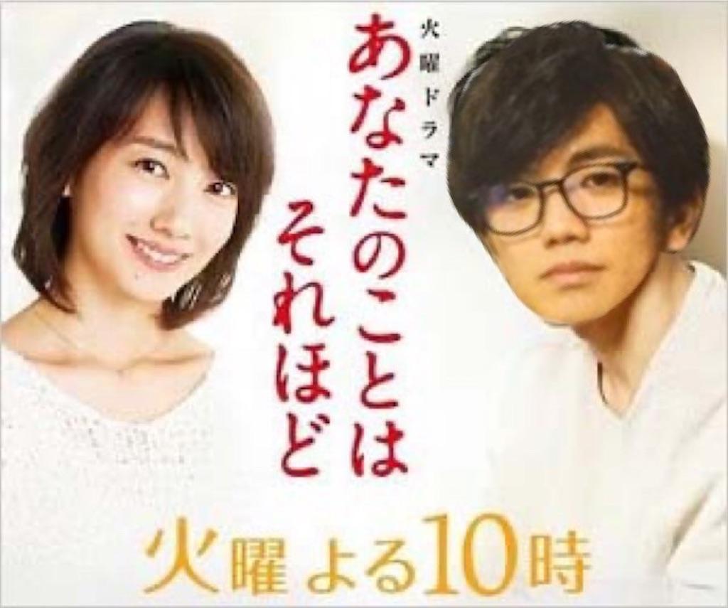 f:id:taichechan_kawaii:20200424233827j:image