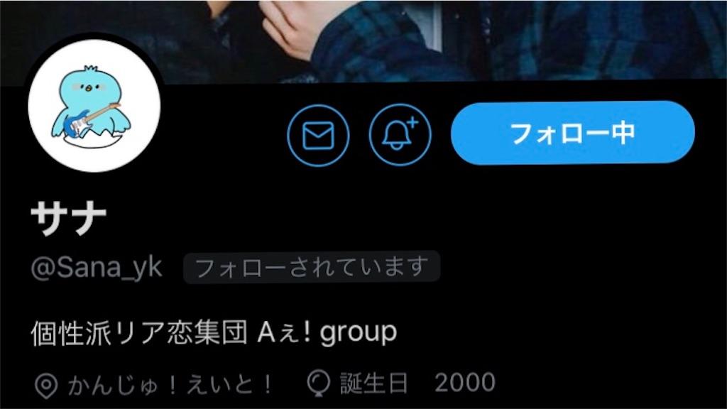 f:id:taichechan_kawaii:20200424234213j:image