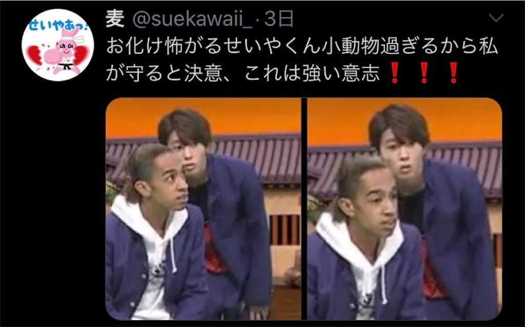 f:id:taichechan_kawaii:20200425001630j:image