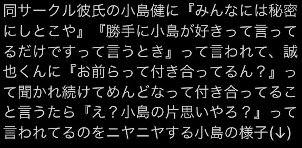 f:id:taichechan_kawaii:20200426004301j:image