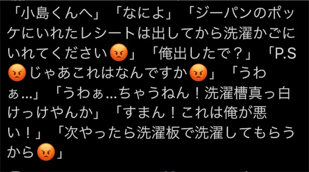 f:id:taichechan_kawaii:20200426004305j:image