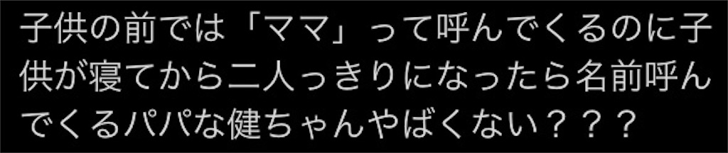 f:id:taichechan_kawaii:20200426004417j:image