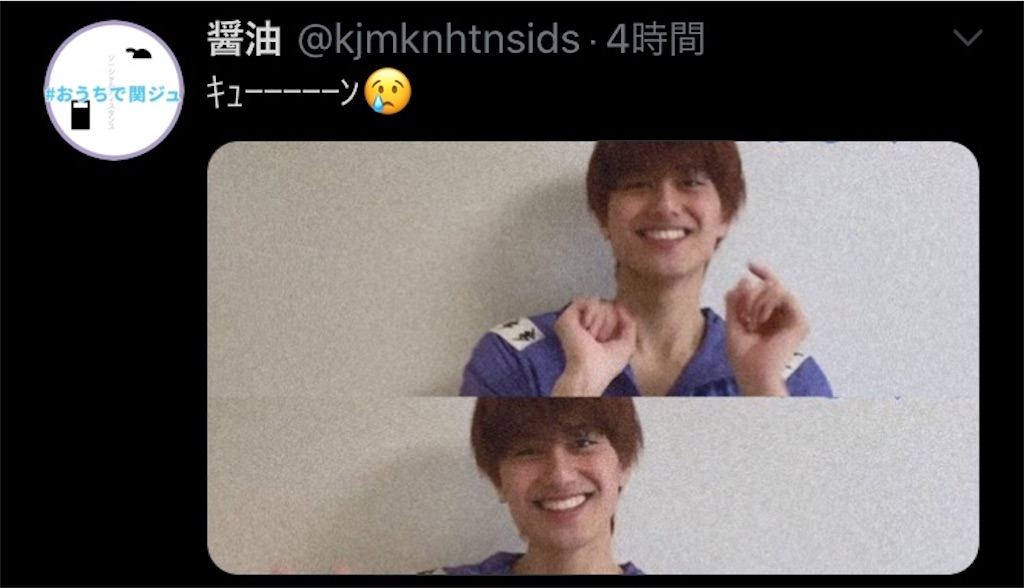 f:id:taichechan_kawaii:20200426004558j:image