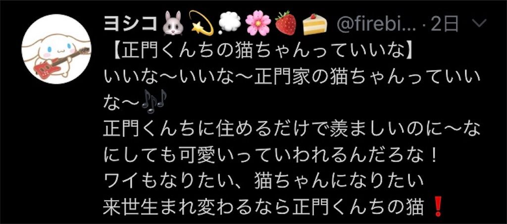 f:id:taichechan_kawaii:20200426011416j:image