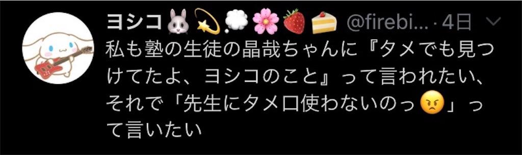 f:id:taichechan_kawaii:20200426012805j:image