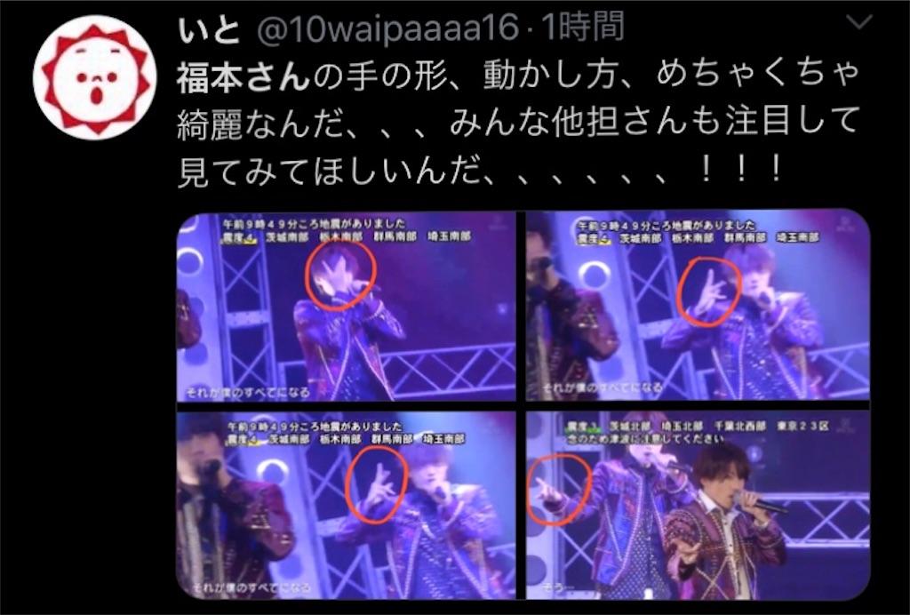 f:id:taichechan_kawaii:20200426124607j:image