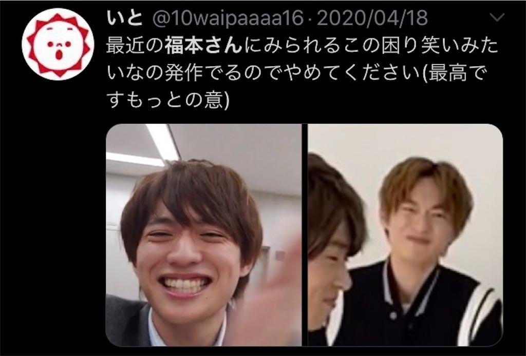 f:id:taichechan_kawaii:20200426124611j:image