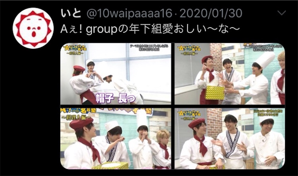 f:id:taichechan_kawaii:20200426124809j:image