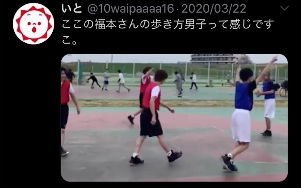 f:id:taichechan_kawaii:20200426124835j:image
