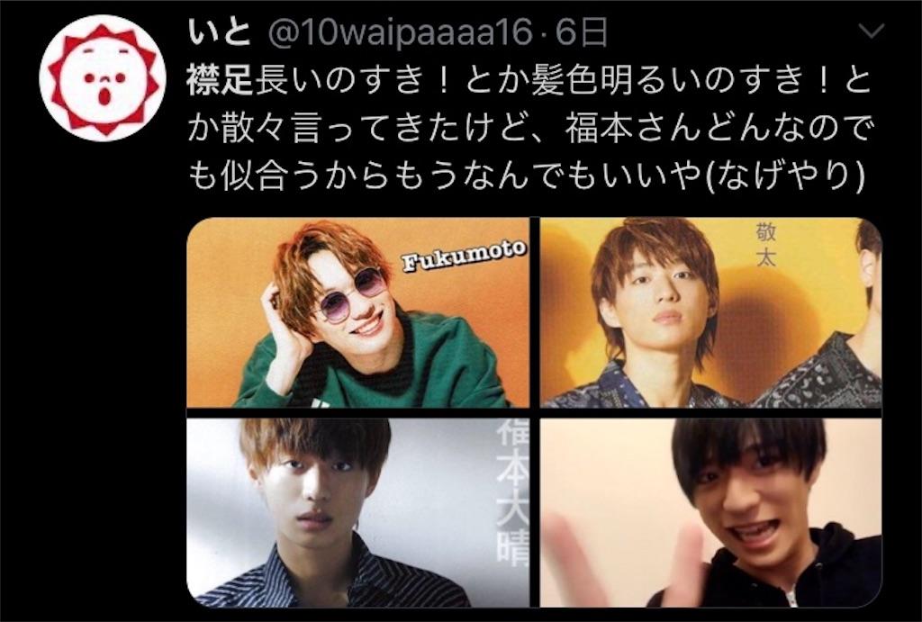 f:id:taichechan_kawaii:20200426125154j:image