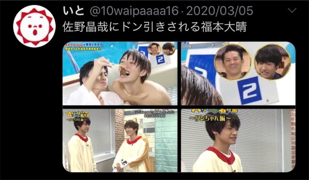 f:id:taichechan_kawaii:20200426125753j:image