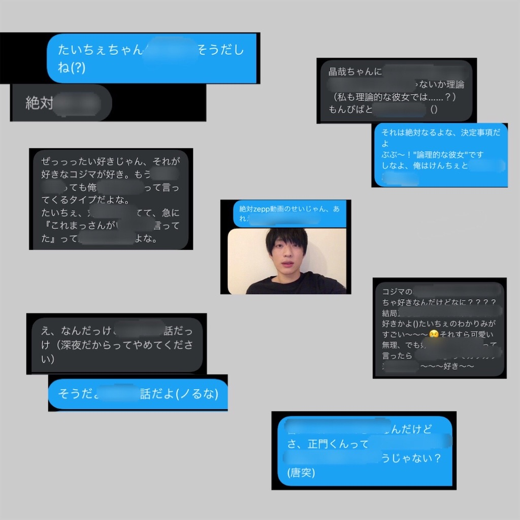 f:id:taichechan_kawaii:20200426152113j:image