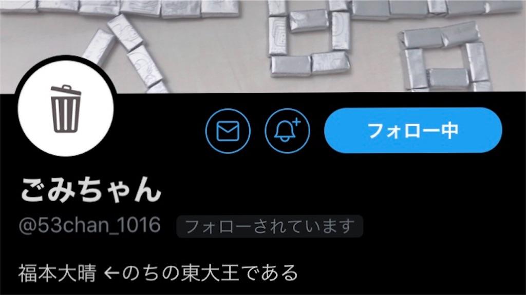 f:id:taichechan_kawaii:20200428163354j:image