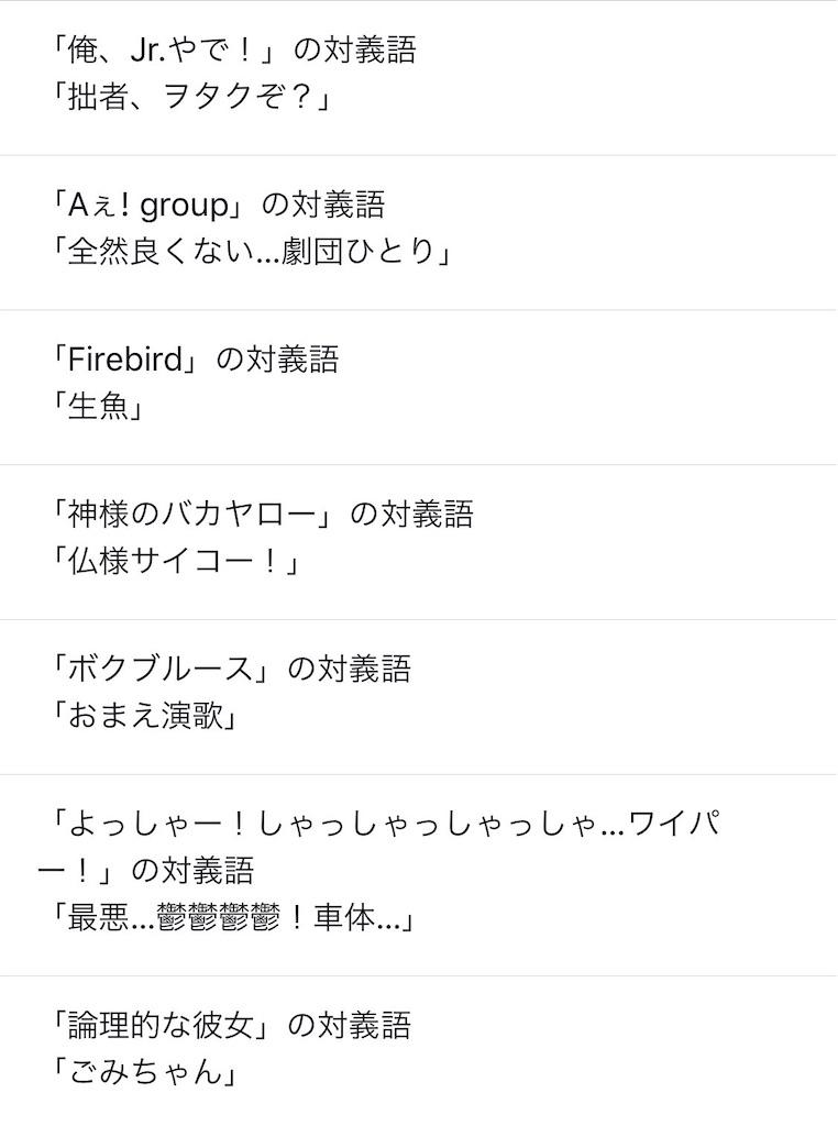 f:id:taichechan_kawaii:20200428163513j:image