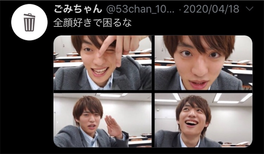 f:id:taichechan_kawaii:20200428163617j:image