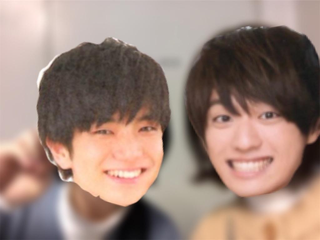 f:id:taichechan_kawaii:20200428164452j:image