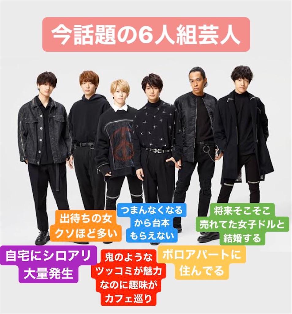 f:id:taichechan_kawaii:20200428173226j:image