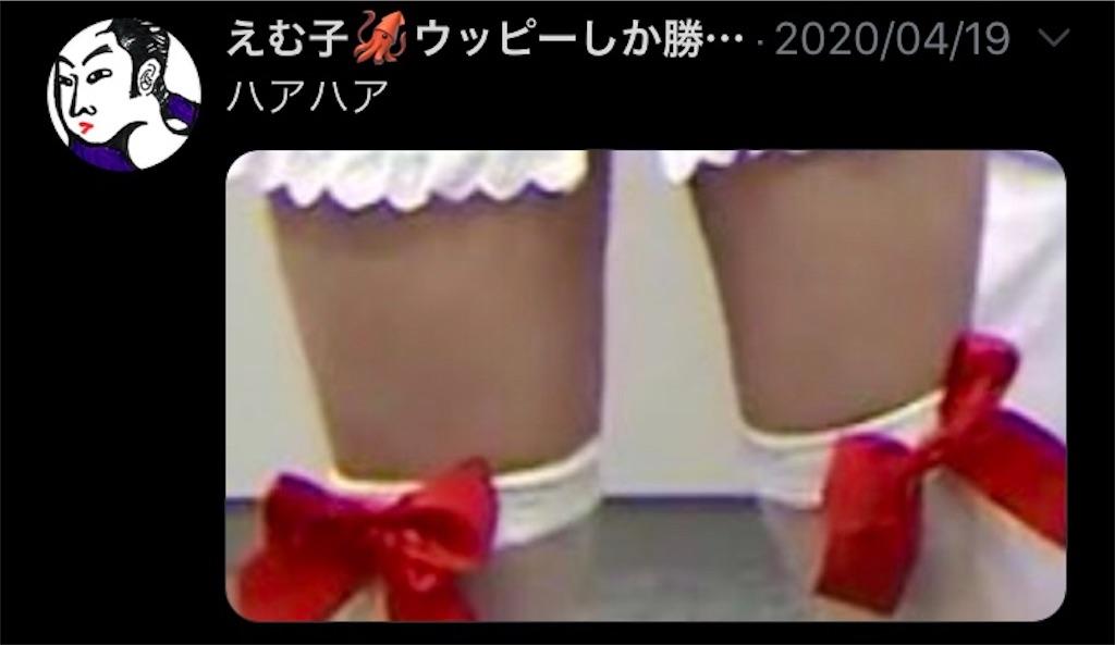 f:id:taichechan_kawaii:20200428175854j:image