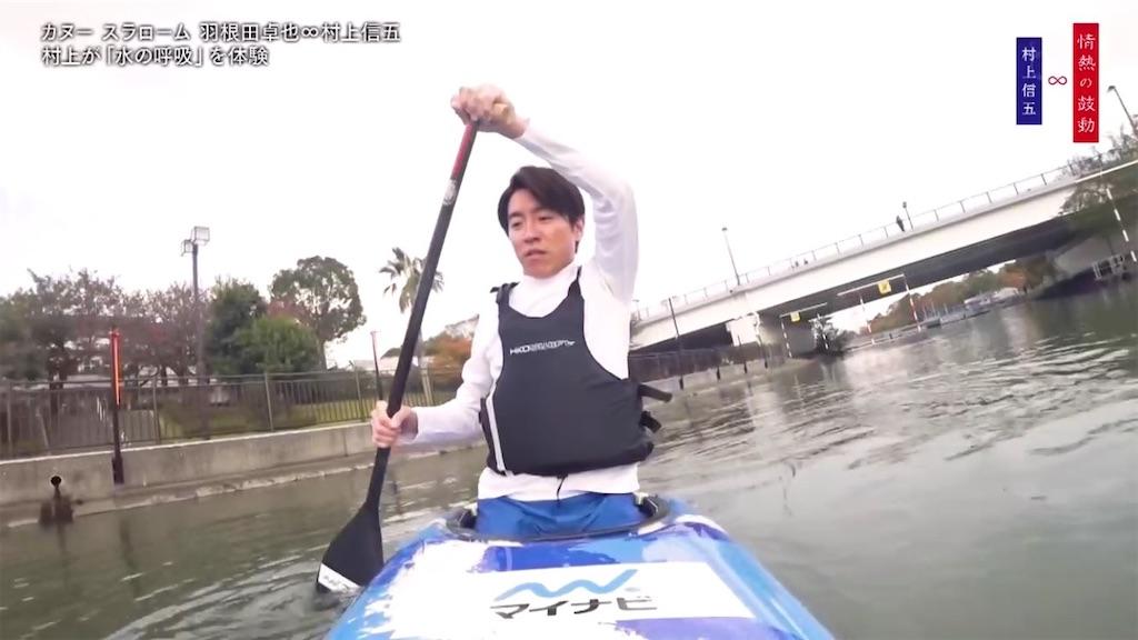 f:id:taichechan_kawaii:20210125131720j:image