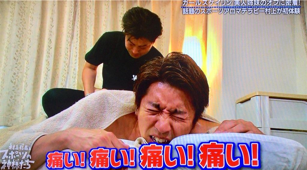f:id:taichechan_kawaii:20210125132719j:image