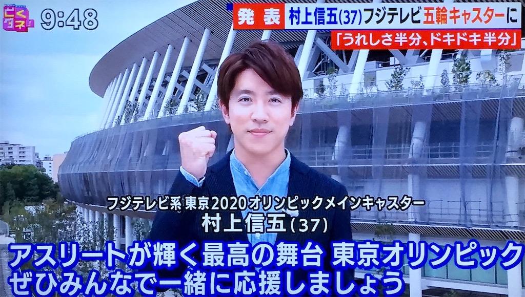 f:id:taichechan_kawaii:20210125210940j:image