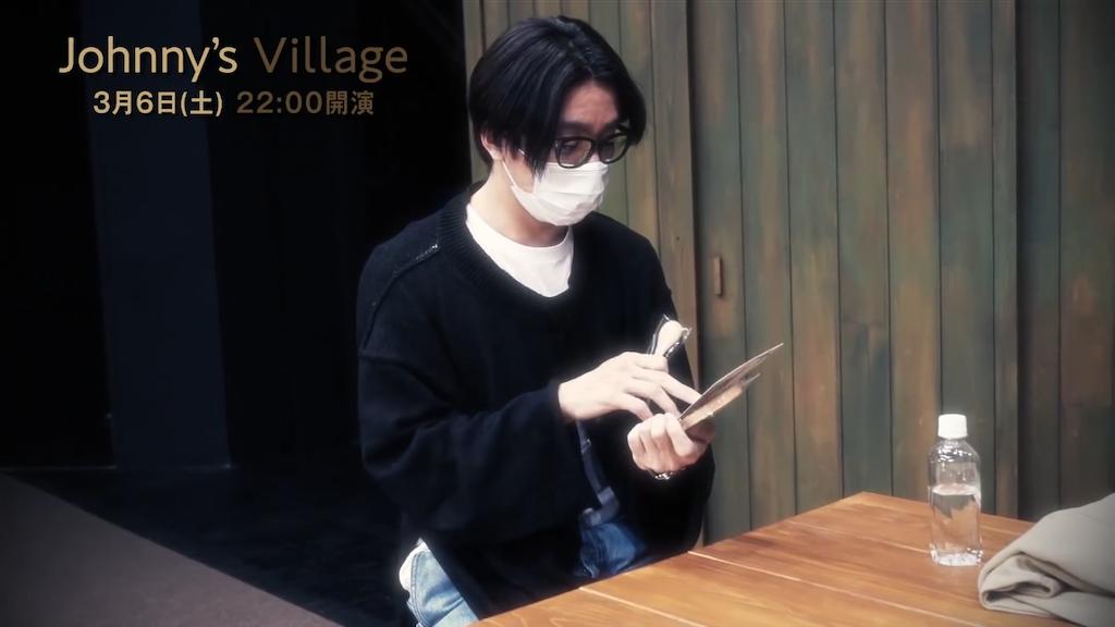 f:id:taichechan_kawaii:20210311215215p:image