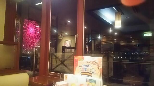 f:id:taichi017:20170714211739j:image