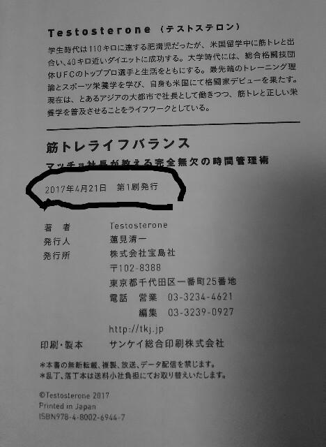f:id:taichi017:20170828091037j:plain