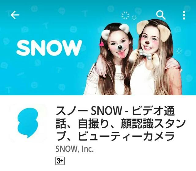 f:id:taichi017:20170914112303j:plain