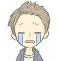 タイチ 泣き