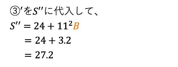 f:id:taichi6930-tokyojihen-pelusa:20180817195142p:plain