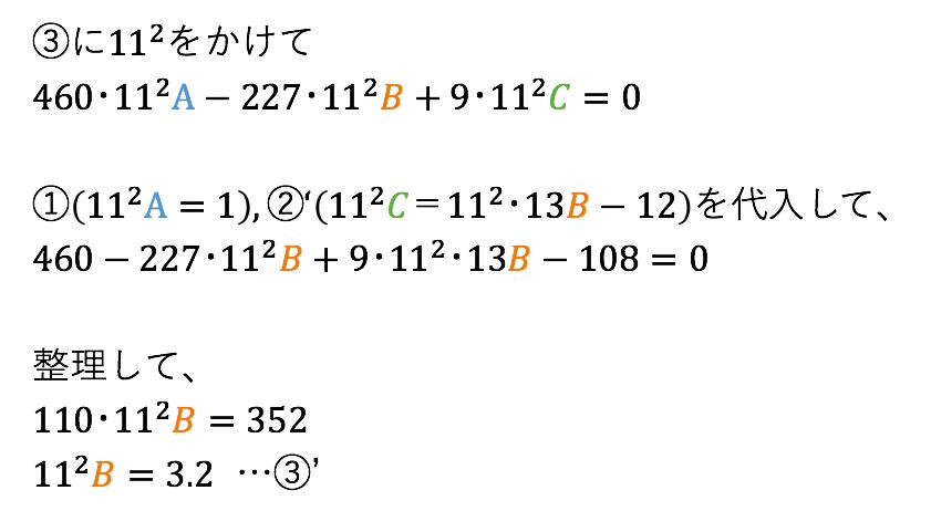 f:id:taichi6930-tokyojihen-pelusa:20180817195149p:plain