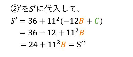 f:id:taichi6930-tokyojihen-pelusa:20180817195158p:plain