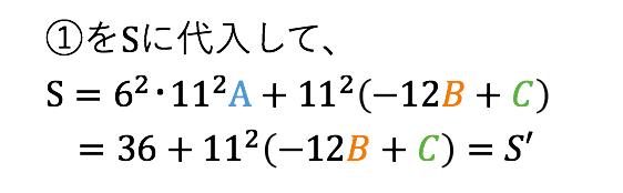 f:id:taichi6930-tokyojihen-pelusa:20180817195510p:plain