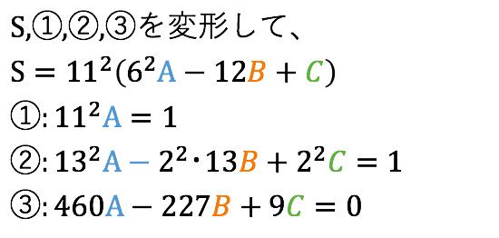 f:id:taichi6930-tokyojihen-pelusa:20180817205103p:plain