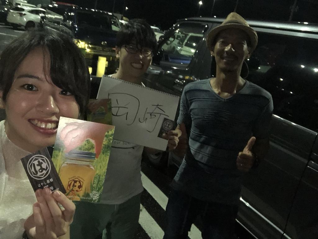 f:id:taichi6930-tokyojihen-pelusa:20180911010021j:plain