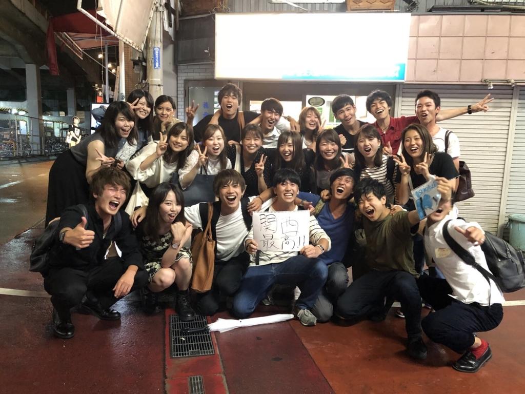f:id:taichi6930-tokyojihen-pelusa:20180911010047j:plain