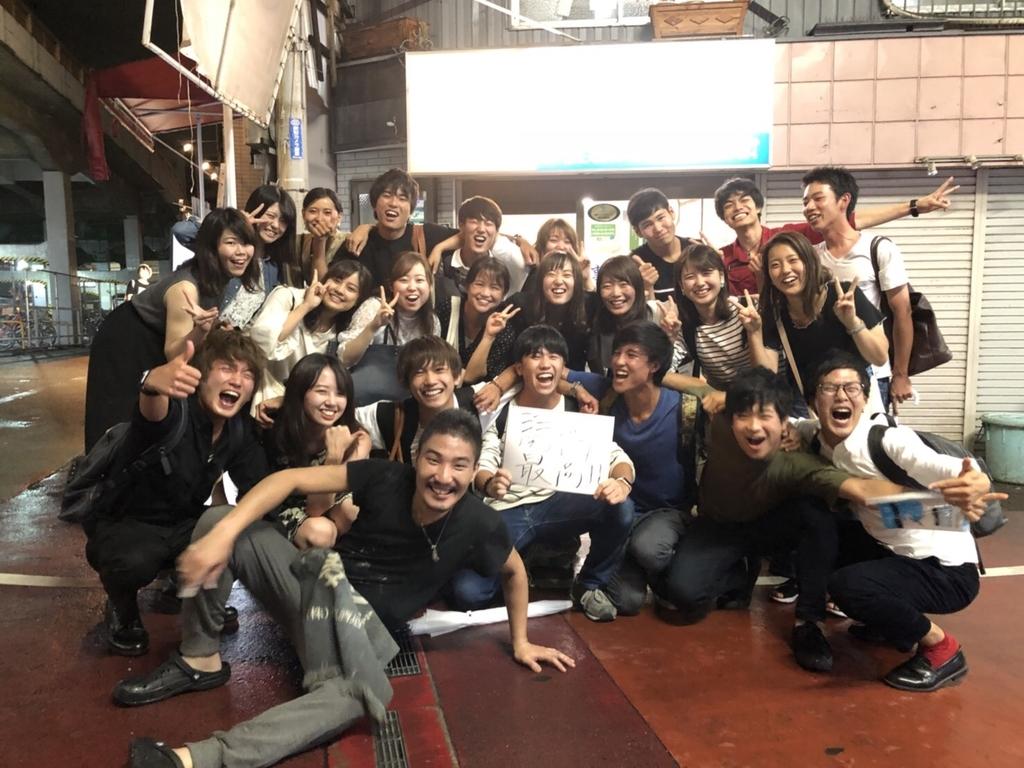 f:id:taichi6930-tokyojihen-pelusa:20180911010050j:plain