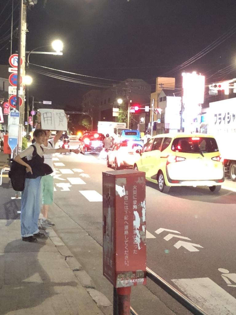f:id:taichi6930-tokyojihen-pelusa:20180911010233j:plain
