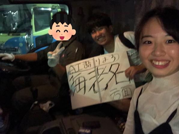 f:id:taichi6930-tokyojihen-pelusa:20180911114536p:plain