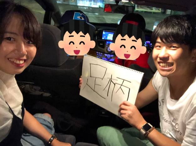 f:id:taichi6930-tokyojihen-pelusa:20180911114544p:plain