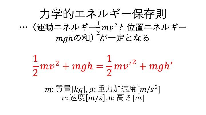 f:id:taichi6930-tokyojihen-pelusa:20180926105143j:plain